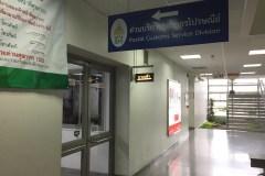 09部屋の入口