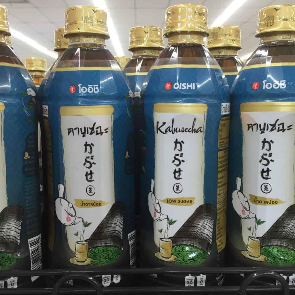 かぶせ茶とは何でしょう?微糖?