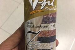 7種類で7色のお米飲料
