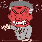 <b>感情が押さえられないタイ人の怒り表現・・・</b>